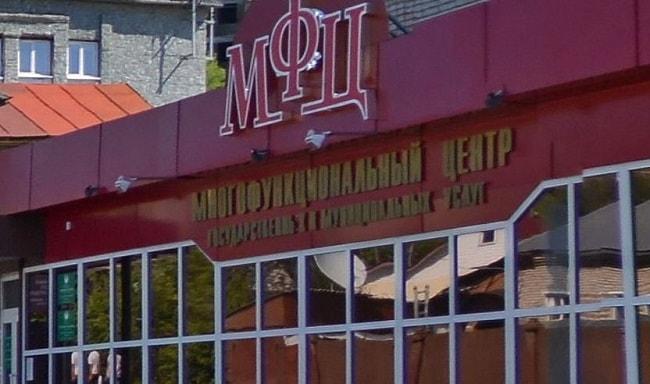 gorno-altajsk