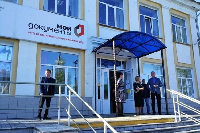 ulyanovsk-m
