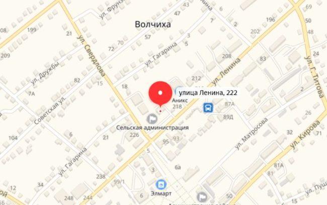 volchiha