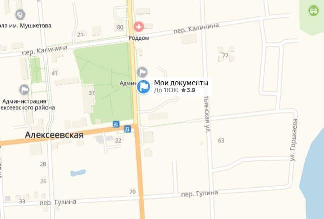 алексеевская