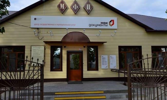 николаевск