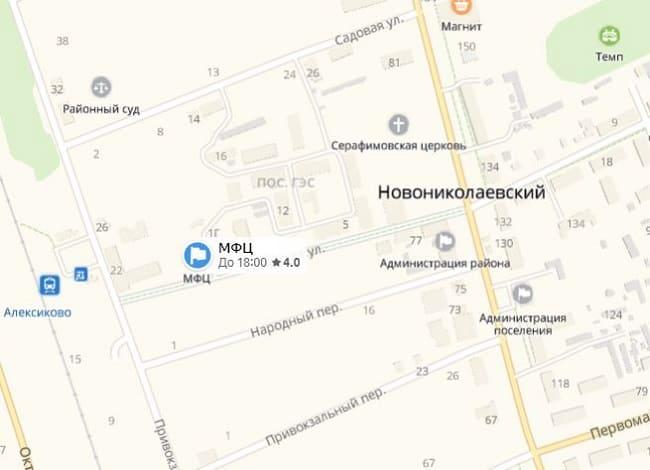 новониколаевский