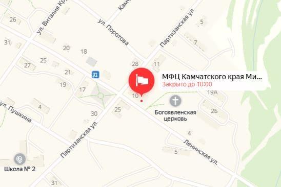 Мильково