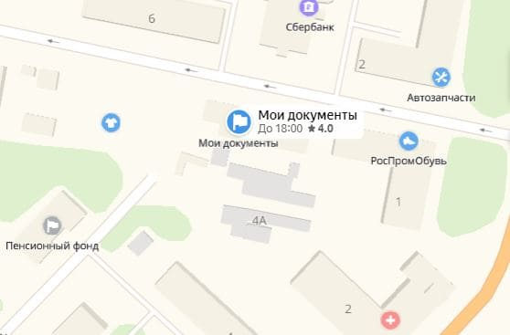 комсомольск ио