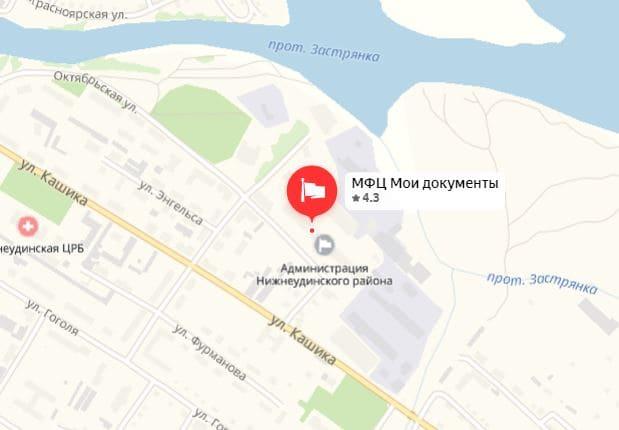 нижнеудинск