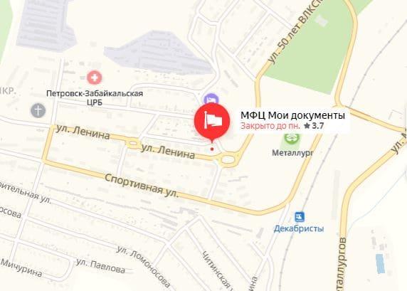 петровск забайкальский