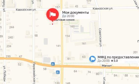 станица Зеленчукская