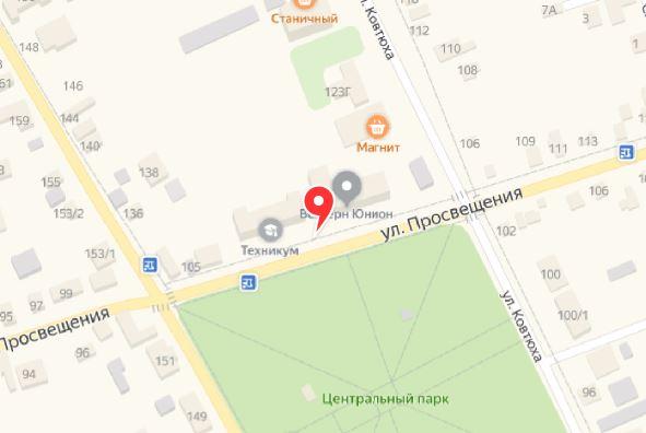 Полтавская